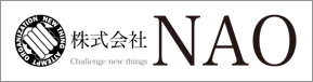 株式会社 NAO (カブシキガイシャ ナオ)