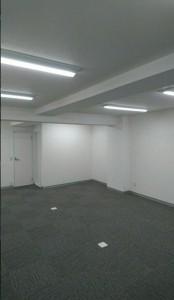 オフィス_181210_0001